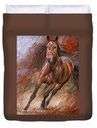 Horse2 Duvet Cover