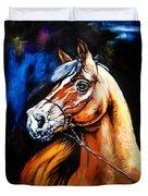 Horsehead Duvet Cover
