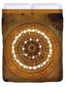 Hungarian State Opera Duvet Cover