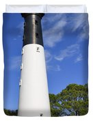 Hunting Island Lighthouse South Carolina Duvet Cover