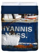 Hyannis Massachusetts Fishing Boat Duvet Cover