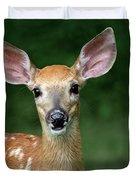 I Am All Ears Duvet Cover