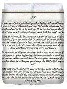 If Poem By Rudyard Kipling Duvet Cover