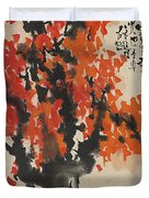 Ink Painting A Tree Gules Persimmon Girl Duvet Cover