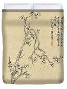 Ink Painting Plum Blossom Duvet Cover
