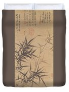 Ink Painting Stone Bamboo Duvet Cover