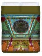 Inside Thean Hou Temple Duvet Cover