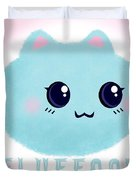 Introducing Fluffoon The Cutest Fluff In The World Duvet Cover