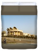 Isa Cultural Center - Manama Bahrain Duvet Cover