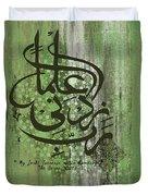Islamic Calligraphy 77091 Duvet Cover