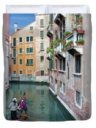 It Must Be Venice Duvet Cover