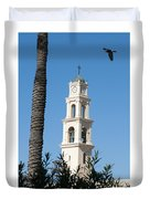 Jaffa, St Peter Church And Monastery Duvet Cover