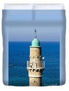 Jaffa, The Turret Of The El Baher Mosque Duvet Cover