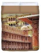 Jaipur City Palace Duvet Cover