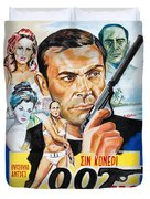 James Bond Dr.no 1962 Duvet Cover