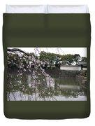 Japan Cherry Tree Blossom Duvet Cover