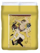 Japan: Sumo Wrestling Duvet Cover