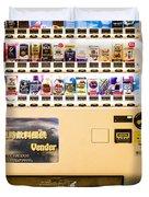 Japan - Vending #4 Duvet Cover