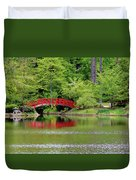 Japanese Garden Bridge  Duvet Cover