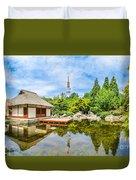 Japanese Garden In Park With Tower Duvet Cover