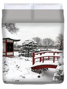 Japanese Garden Duvet Cover