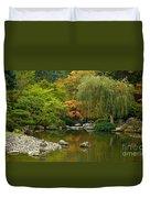 Japanese Gardens Duvet Cover