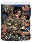 Japanese Samurai Duvet Cover