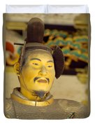 Japanese Warrior Duvet Cover