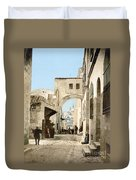 Jerusalem: Via Dolorosa Duvet Cover