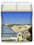 Jerusalem View Duvet Cover