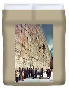 Jerusalem  Wailing Wall - To License For Professional Use Visit Granger.com Duvet Cover