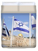 Jerusalem Wailing Wall Duvet Cover