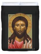 Jesus Christ Holy Forgiveness 040 Duvet Cover
