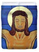 Jesus Dies On The Cross Duvet Cover