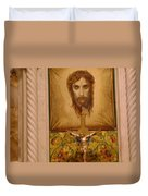 Jesus Face Duvet Cover