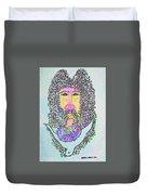 Jesus King Of Peace Duvet Cover