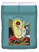 Jesus Light Duvet Cover