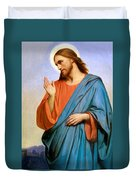Jesus Weeping Over Jerusalem Duvet Cover