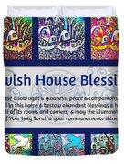 Jewish House Blessing City Of Jerusalem Duvet Cover