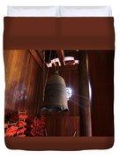Jing'an Temple Duvet Cover