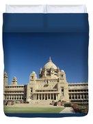 Jodhpur Bhawan Palace Duvet Cover