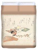 Kabuki Dancer From The Maiden Duvet Cover