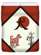 Kanji Dog On Red Duvet Cover