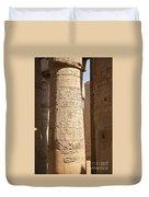 Karnak Pillar Carvings Duvet Cover