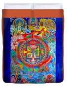 Karuna Mandala Duvet Cover