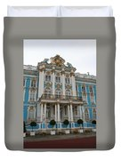 Katharinen Palace I - Russia  Duvet Cover