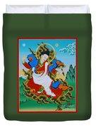 Kharchen Pelgi Wangchuk Duvet Cover