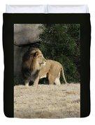 King Of Beasts Duvet Cover