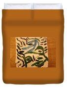 Kite - Tile Duvet Cover