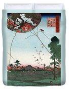 Kite Flying Duvet Cover